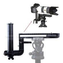 Кронштейн для телеобъектива с длинным фокусом и длинным зумом с быстросъемной пластиной 20 см для штатива Arca Fit с шаровой головкой для камеры Nikon sony