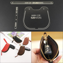 1 Set DIY Acrylic Stencil Leather Template Handwork Leathercraft Sewing Pattern Tools Accessory Key box Keyring 5*10*2cm(China)
