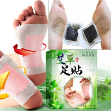 2019 New Wormwood Foot Patch Cleansing Toxins Release Stress Foot Mask Acne Helps Sleep Constipation Clothes Of Skin