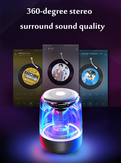 HANTOPER Colorful LED Lights Bluetooth Speaker  3
