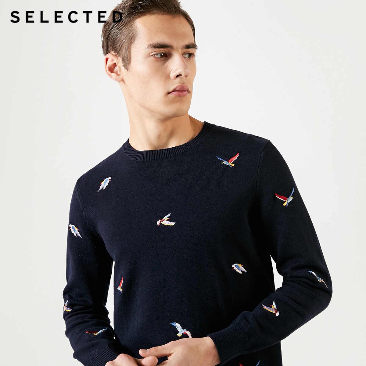 SELECTED 남성면 100% 동물 자수 풀오버 스웨터 신작 캐주얼 니트 의류 C   419124539