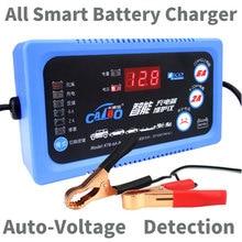 6V12V Motocicleta Display LCD Cargador de Batería de Coche/Mantener 2A 6A Cargador de Batería de Plomo Ácido Para SLA, AGM, GEL, VRLA, Cargador de batería