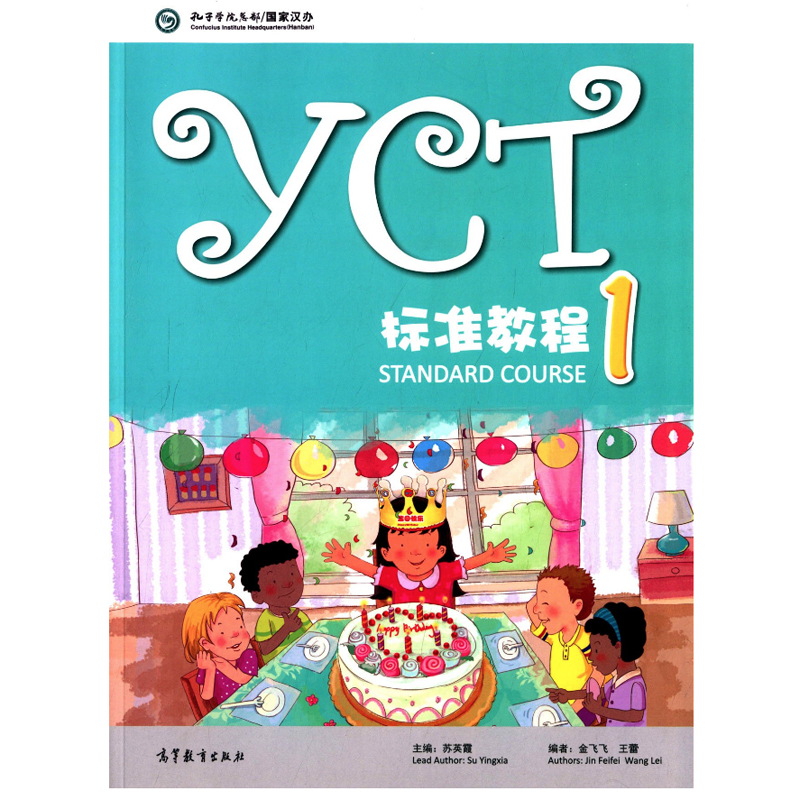 YCT Standard Course 1( MP3 Download Online) For  Entry Level Primary School And Middle School Students From Overseas