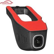 1080 P HD Voiture DVR Numérique Enregistreur Vidéo Caméscope Dash Caméra Cam Nuit Version Novatek 96655 IMX 322 323 WiFi