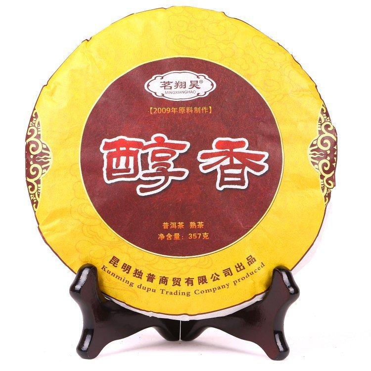 2009 year Chinese yunnan 357g puer tea pu er pu erh tea ripe shu puer the