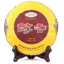2009 year Chinese yunnan 357g puer tea pu er pu erh tea ripe shu puer the tea puerh health care for women and men *