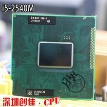 Intel Xeon X5670 2.933 GHz Six-Core Twelve-Thread CPU Processor 12M 95W LGA 1366