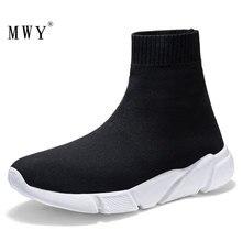 MWY oddychające latające skarpetki buty grube dno obuwie damskie damskie czarne Casual mieszkania buty wkładane mokasyny trampki damskie