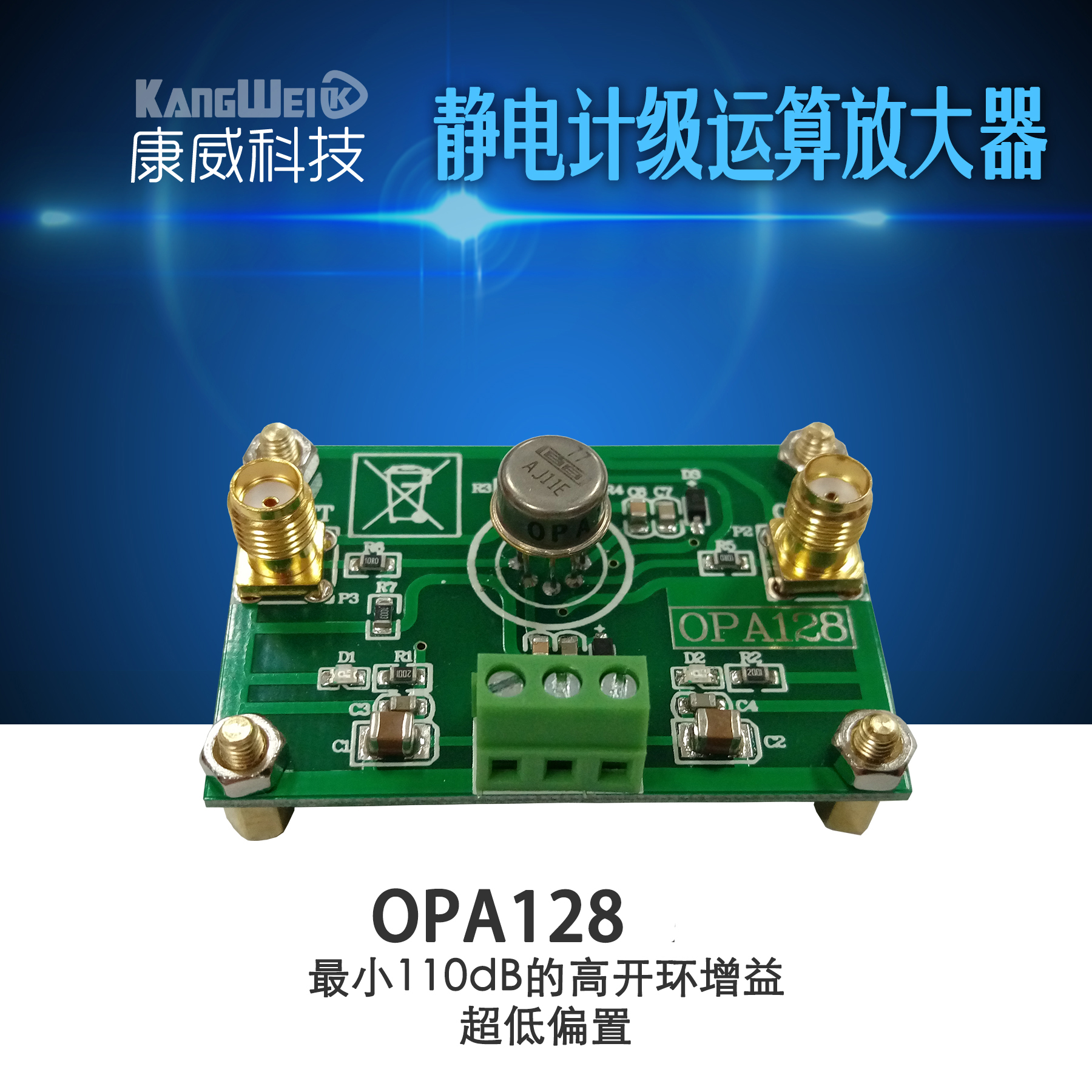Electrometer Level Charge Operational Amplifier OPA128 Low Offset Low Offset 110dB Gain High Impedance sakshi rajput low threshold and better gain charge pump