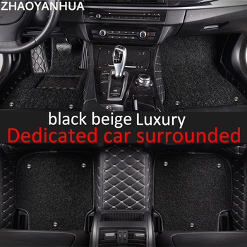 Special made car floor mats for Kia Cerato Forte K3 Rio 5D  carpet rugs high quality anti slip case liners (2004-now)