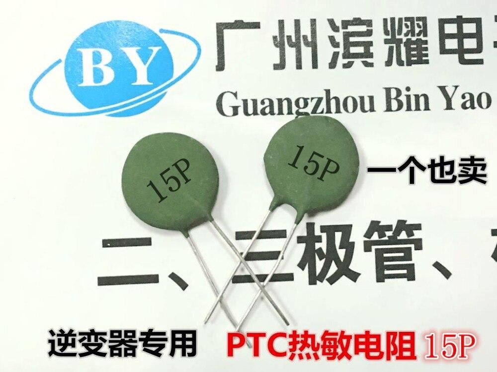 Thermistor PTC15P SY15P positive temperature coefficient thermistor 15P inverter welding machine with PTC sensitive resistor Щипцы