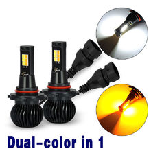 9005 HB3 9006 HB4 Car Lights White Amber Dual Color 12SMD 3030 Chipset Driving Bulbs Lamps Exterior Conversion(China)