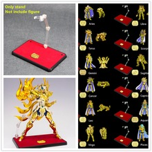 Galactic Nebula Saint Seiya GOD Stage suppurting frame for Bandai Knight of the Zodiac