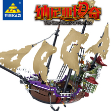 2017 New KAZI Chronicles of Narnia Building Block Toys Pirate Ship Model Construction Bricks Compatible with lego