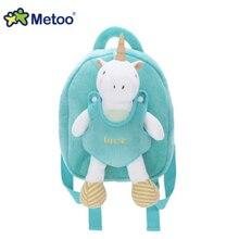 Metoo Kids Backpacks Kawaii Cartoon unicorn backpack for Girls Boys Children Anti-lost Backpack School Bags mochila unicornio
