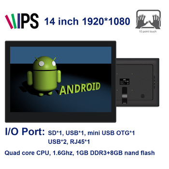 14 inch All in one pc (Android4.4, RK3188, 1.6GHz, 1GB DDR3,8GB nand, IPS 1920*1080, BT4.0, SD, USB*3, mineUSB*1, RJ45,lineout)