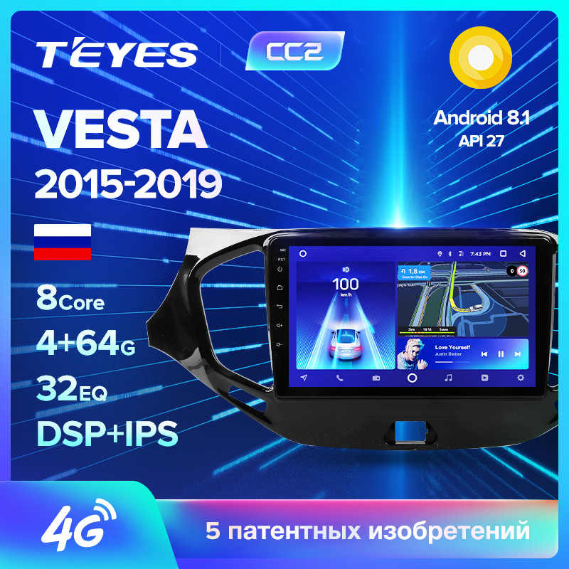 TEYES CC2 For LADA Vesta Cross Sport 2015-2019 Car Radio Multimedia Video Player Navigation GPS Android 8.1 No 2din 2 din