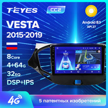TEYES CC2 Voor Vesta 2015-2019 Auto Radio Multimedia Video Player Navigatie GPS Android Accessoires Sedan Geen dvd 2 din(China)