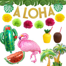 Tropical Hawaiian Party Decorations Pineapple Flamingo Balloons Aloha Garlands Summer Luau Party Birthday Decoration Supplies flamingo party decor tropical hawaiian luau party supplies balloons paper cup plates straw first birthday party decorations kids