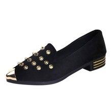 Женская обувь; Модные женские плоские заклепки с острым носком; сезон весна-осень; пикантные женские лоферы; женская обувь на плоской подошве; женская обувь на низком каблуке с заклепками