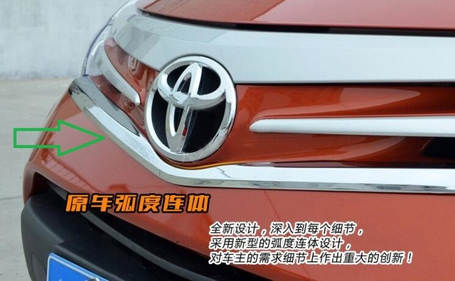 Chrome front grille trim auto grille decoration cover  for Toyota  vios 2014 , Type A,free shipping