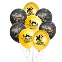 12 stücke Hadsch Mubarak Latex Ballons Eid Al Fitr Dekorationen Weniger Bairam Air Ballon Eid Mubarak Partei Liefert Ramadan kareen