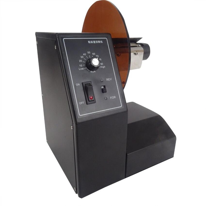 1pc ZY-BH-10-C Desktop Automatic label rewinder,Label recycling machine,Label roll retractor machine automatic digital label tags rewinder barcode rewinding machines speed adjustable 220v
