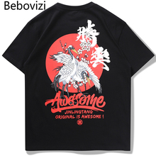 Bebovizi Japanese Ukiyo-e Crane Print T Shirt Mens Tee Shirts Cotton Fashion Japan Streetwear Style Black White T-shirts 2019
