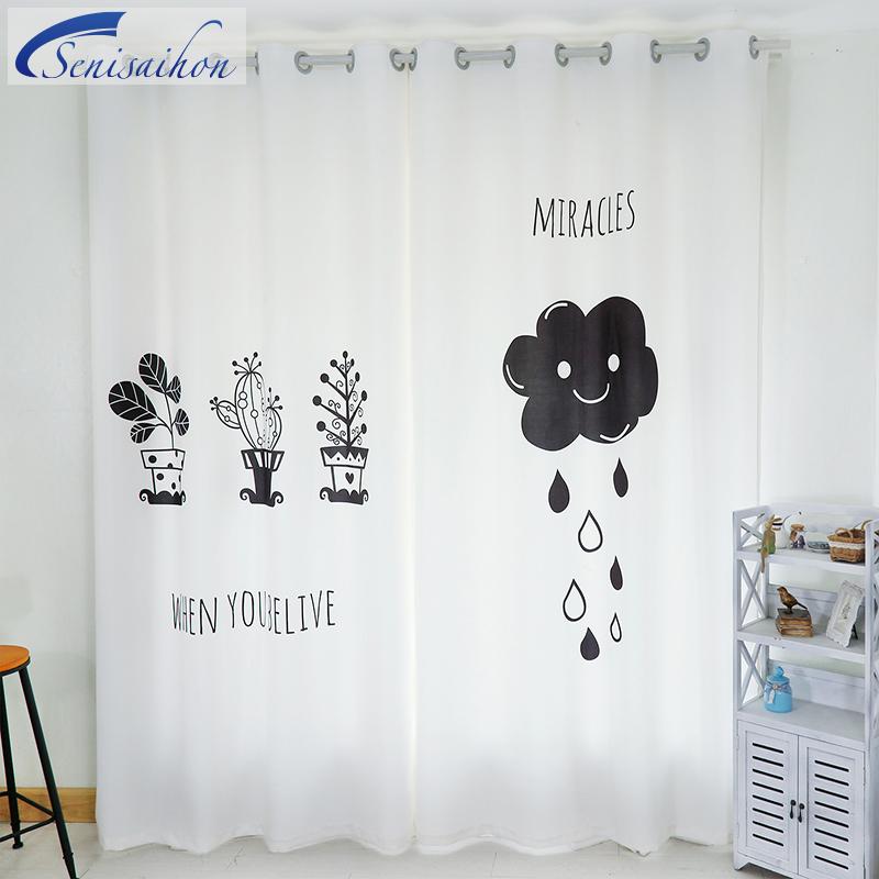 custom d corea ikea cortinas opacas nubes plantas en maceta patrn tejido engrosado princesa dormitorio cortinas