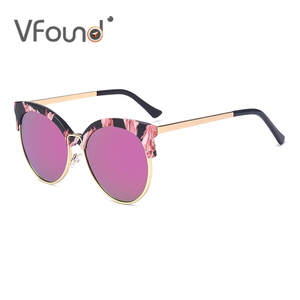 5830efd3ed027f VFound Vintage Luxury Glasses Eye Sunglass 2018