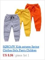 sqbcmw 2018 детская одежда на осень и весну топы для девочек детские футболки для футболки с длинными рукавами для мальчиков косметика синий белый красный