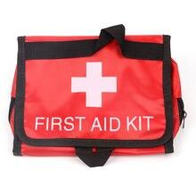 Домашний Органайзер для хранения лекарств сумка медицинских