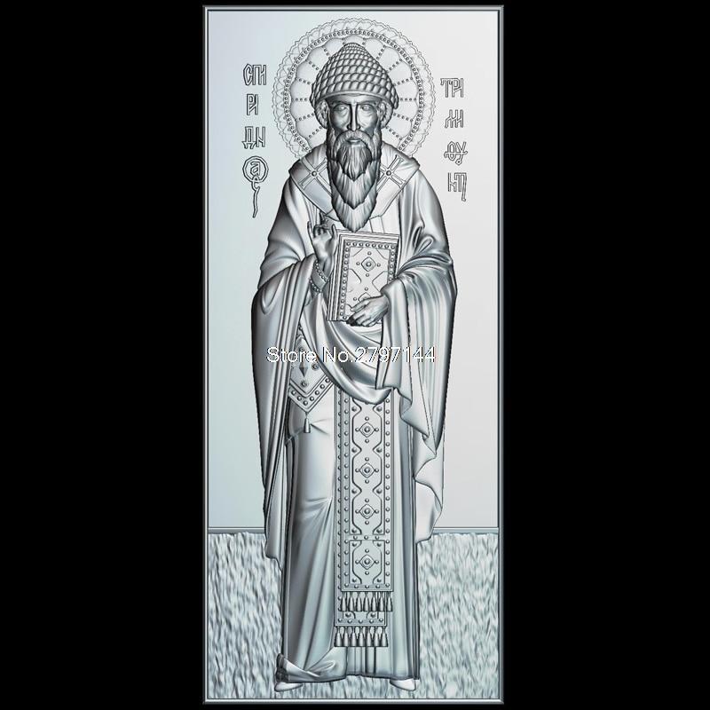 Saint Saint Spyridon 3D Model Relief Figure STL Format Religion 3d Model Relief  For Cnc In STL File Format
