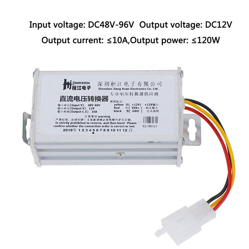 DC 48V-96V To 12V-10A 120W Converter Adapter For Electric Car Battery Ark