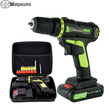 21V Electric Screwdriver Househeld Cordless Screwdriver Mini Drill Multi-Function Rechargeable Drill 1 Batteries+1Bag+21Gifts