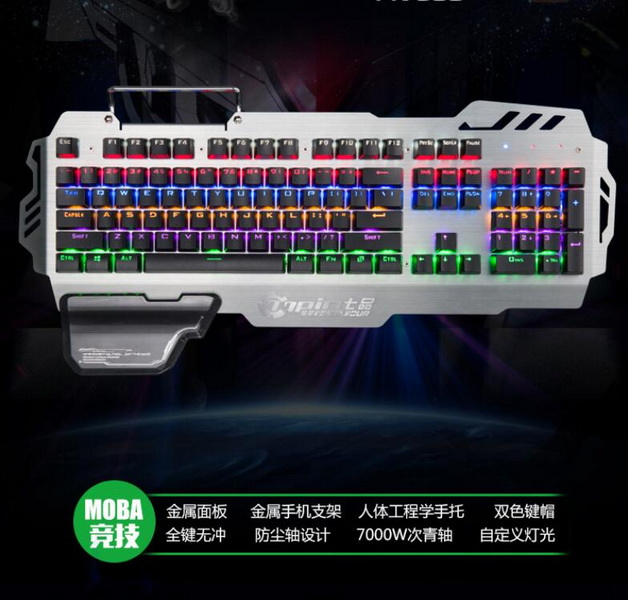 Mechanical-Gaming-Keyboard Gamers 7pin-Pk900 Wired Blue-Switch by for Pro with Phone-Holder
