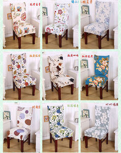 Image 2 - Чехлы для стульев с цветочным принтом, многофункциональные чехлы для стульев из спандекса, новинка