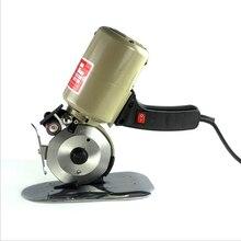 Быстрая 90 мм лезвие Электрический круглый нож для резки ткани машина для резки ткани 110 В/220 В 200 Вт круглый нож для резки