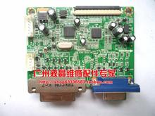 Free shipping G245HQ original motherboard driver board decoders 1920 * 1080 in FIG.