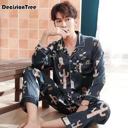 2019 летняя атласная пижама для мужчин повседневная Шелковая пижама комплект удобная одежда для сна пижамный комплект Домашняя одежда