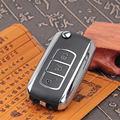 Geely FC,Vision,Car refit remote key,512005