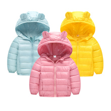 2019 Winter infant baby boys girls clothes light down outerwear for bab