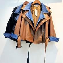 promozionali pelle jeans Acquista Giacche in di qxEpR18