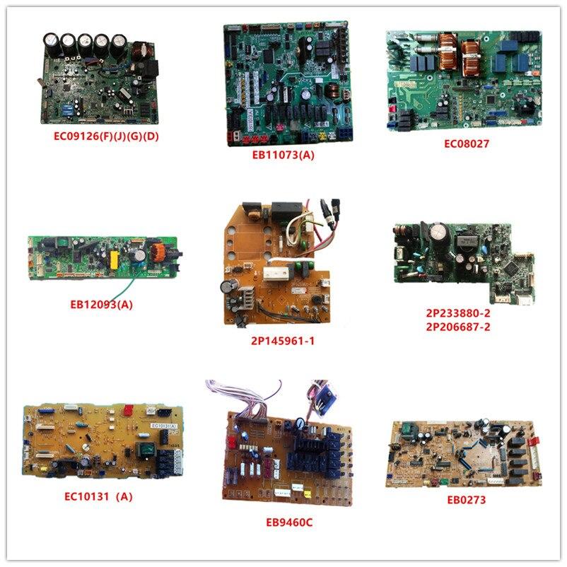 EC09126(F)(J)(G)(D)| EB11073(A)| EC08027| EB12093(A)| 2P145961-1| 2P233880-2| EC10131(A)| EB9460C| EB0273 Used Working
