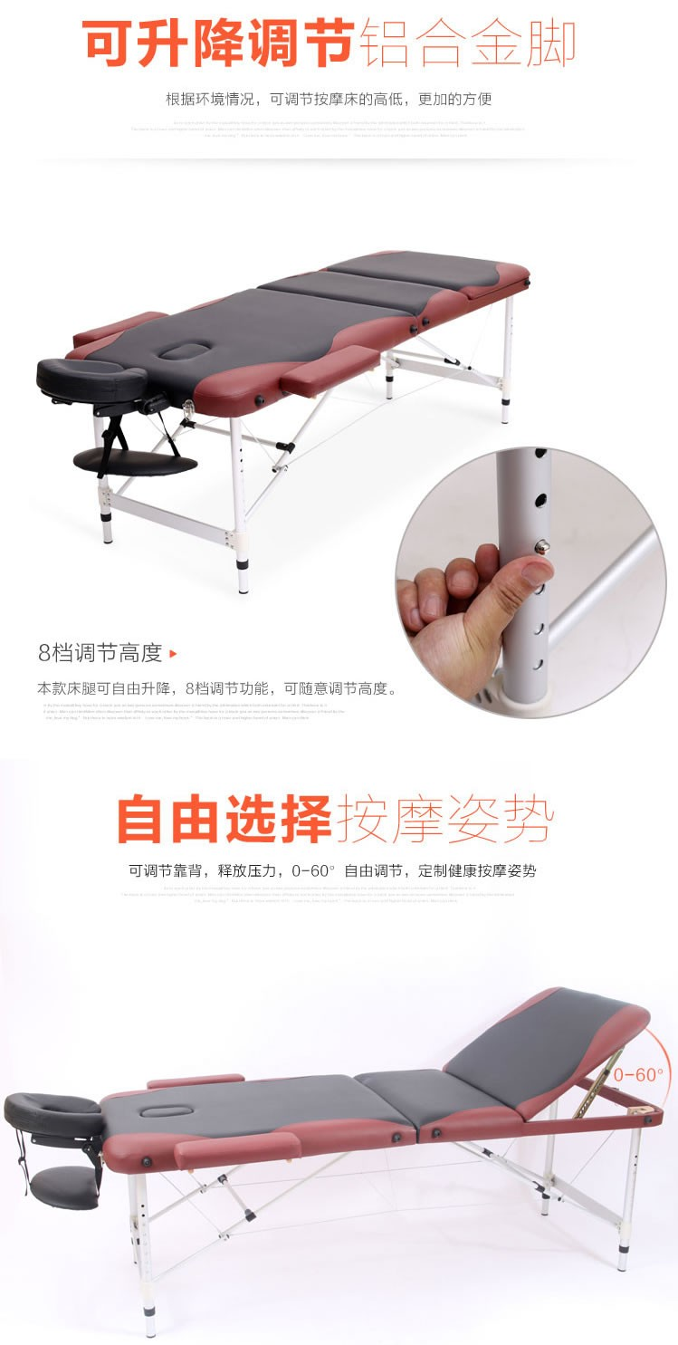 portable-massage-table-massage-bed-03