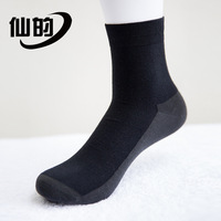 The Soles Of Your Feet Of Graphene By Far Infra Red Black Deodorization Moisture Absorption Breathable