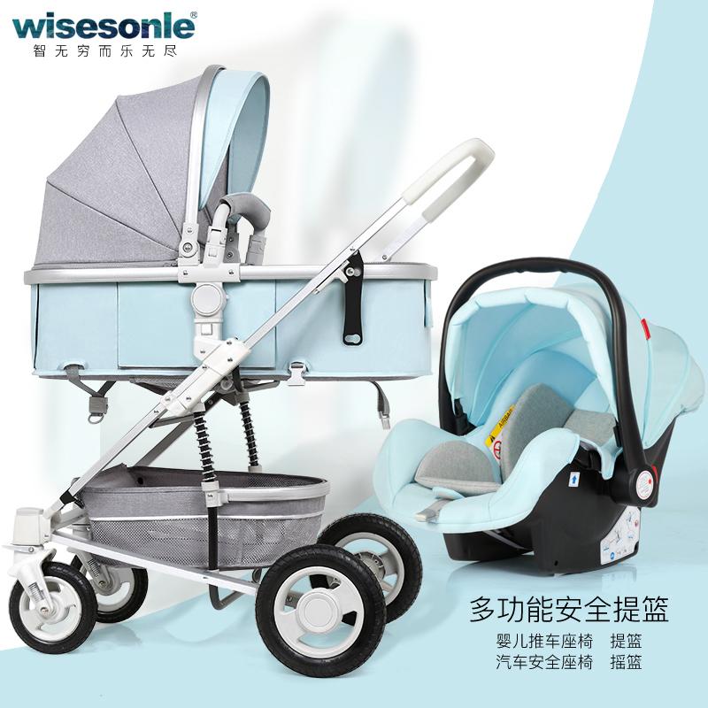 Baby stroller high landscape can sit and fold two-way lightweight four-wheel shock absorber newborn baby strollerBaby stroller high landscape can sit and fold two-way lightweight four-wheel shock absorber newborn baby stroller