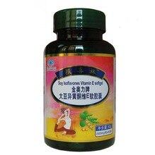 Free shipping soy lsoflavones vitamin e softgel 500 mg 60 pcs