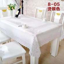 Print Decorative Table Cloth Cotton Linen Lace Tablecloth Dining Table Cover For Kitchen Home Decor U099611