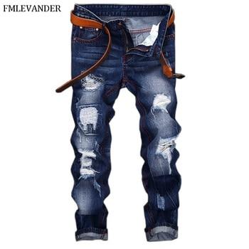 High Quality Plus Size 42 Vintage Washed Hole Denim Jeans Straight Pants Stretch Denim Men Jeans Trousers envmenst brand high quality men s jeans hole casual ripped jeans men hiphop pants straight jeans for men denim trousers